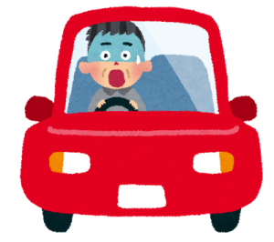 車の運転が怖いという初心者の人、克服法はこれだ!